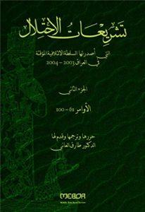 Book-T2