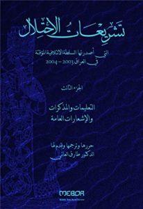 Book-T3