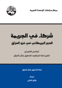 Book-T4