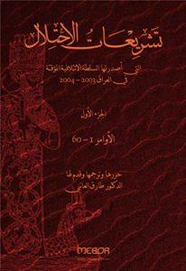 book-T1
